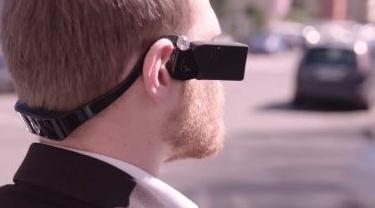 Una novità tecnologica per i disabili visivi